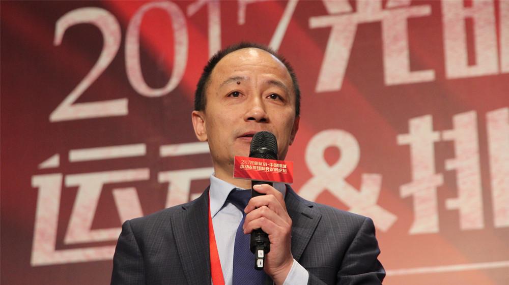 第二届中国体育产业论坛_相关报道