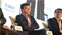 第二届中国体育产业论坛