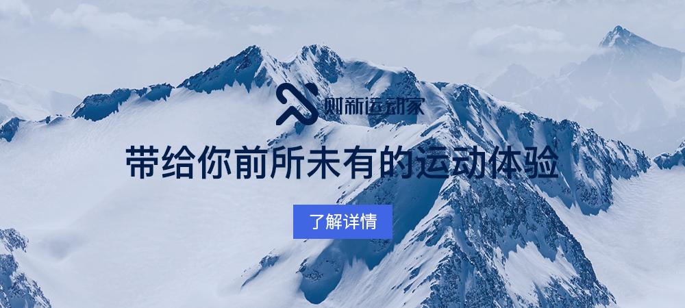 第二届中国体育产业论坛_关于
