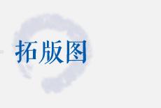 方正,方正30年,方正集团,创新,纪念,王选,工匠精神,30周年,国企
