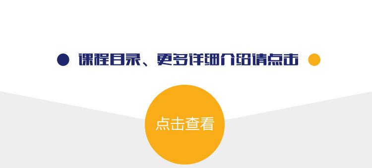 谢平《互联网金融九讲》
